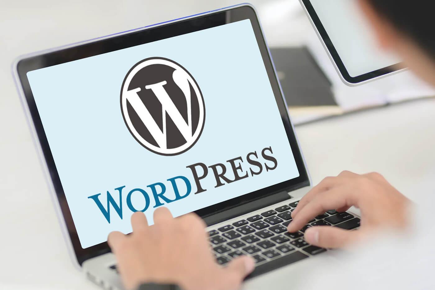 Comment avoir un hébergement web gratuit sur WordPress ?